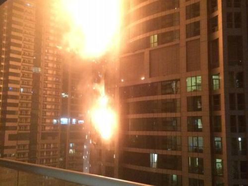 bảo hiểm cháy nổ tòa nhà 2018