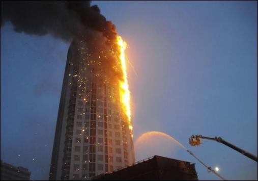 Bảo hiểm cháy nổ tòa nhà