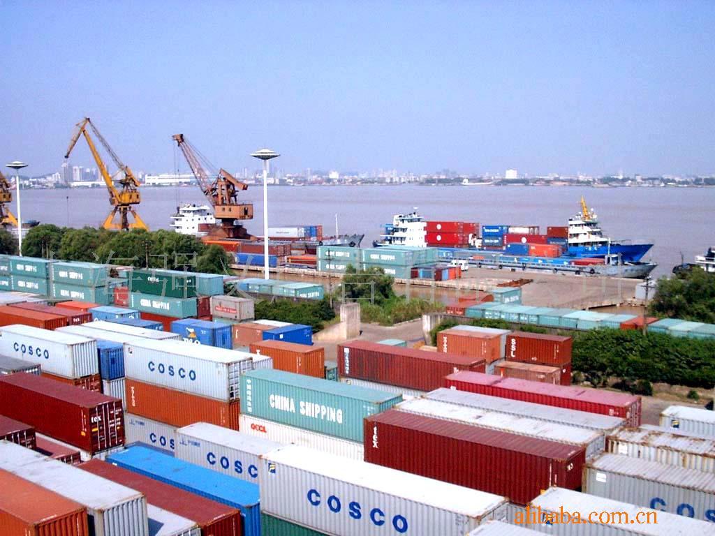 Bảo hiểm hàng hóa xuất khẩu