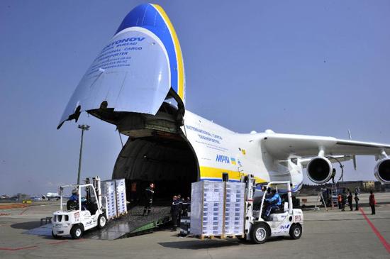 bảo hiểm hàng hóa chuyển máy bay